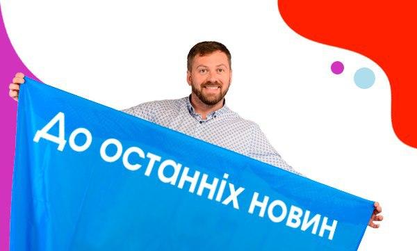 KARTINKA_NA_RASSILKU